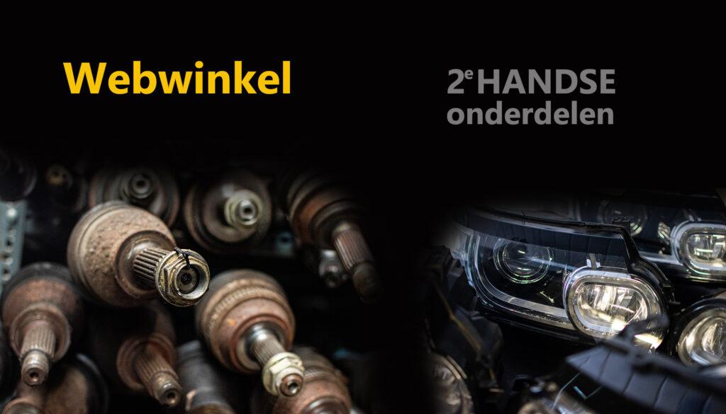 webwinkel button 2e handse onderdelen